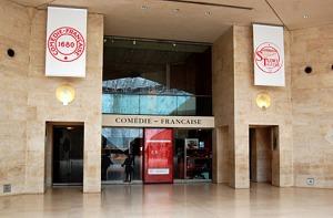 Entrée du Studio-Théâtre de la Comédie-Française dans la Galerie du Carrousel © DR