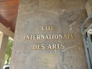 CITE DES ARTS