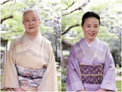 Fukumi et Yôko Shimura