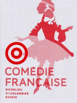 LOGO COMEDIE FRANCAISE-001