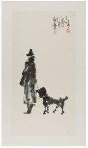 """Lee Ungno, """"Parisienne""""/ Collection musée Cernuschi © Parisienne de photographie/Roger-Viollet"""